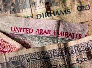 """أرباح """"أبوظبي التجاري"""" تتراجع 20.5% في 2020 وتوصية بتوزيع 27 فلساً للسهم"""