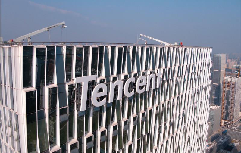 شركة تنسنت إحدى عمالقة التكنلوجيا المالية الصينية التي تسعى الحكومة لتحجيم عملياتها في مجال الإقراض
