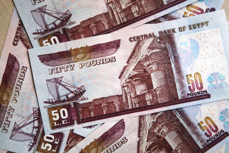 العملة المصرية من المتوقع أن تتعرض للضعف في الفترة المقبلة