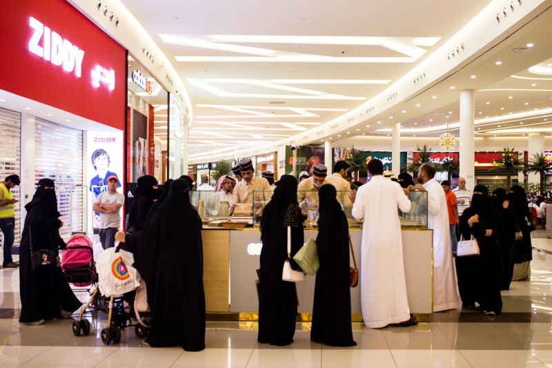 مركز للتسوق في مدينة جدة السعودية