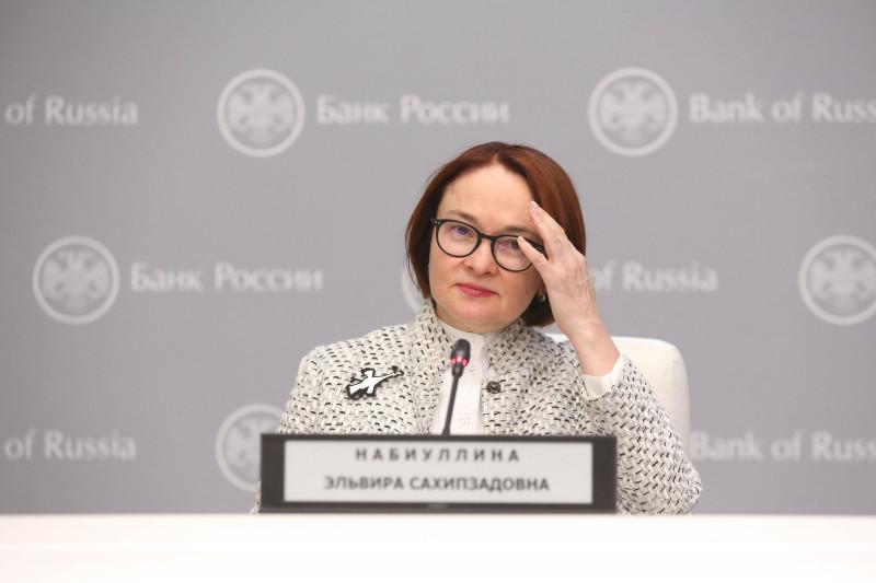 إلفيرا نابيولينا، محافظة بنك روسيا