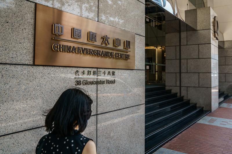 مركز إيفرغراند الصيني في منطقة وان تشاي في هونغ كونغ ، الصين