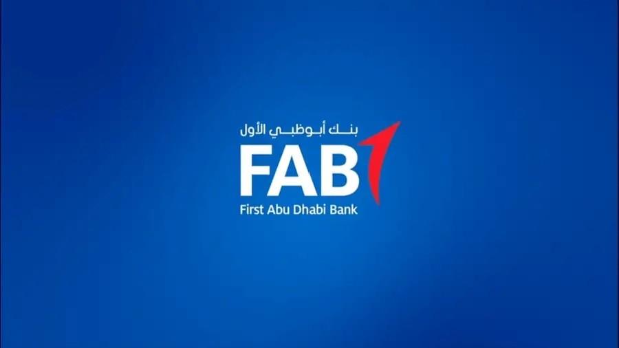 بنك أبوظبي الأول يعزز حضوره بين أكبر البنوك الأجنبية العاملة في مصر