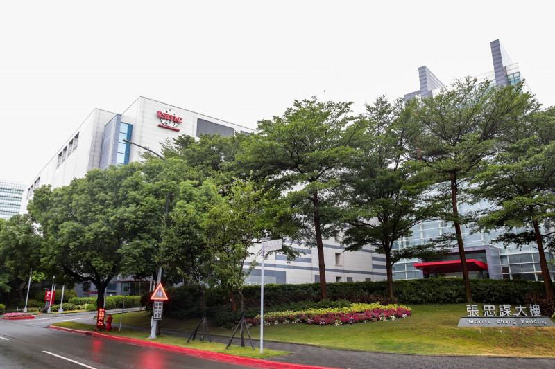 المقر الرئيسي لشركة تايوان لصناعة أشباه الموصلات في هسينشو، تايوان.