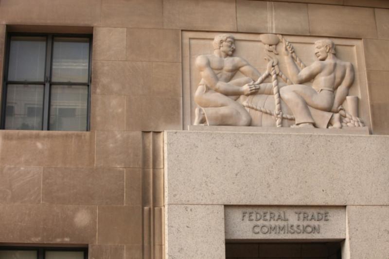 مبنى لجنة التجارة الفيدرالية الأمريكية في العاصمة واشنطن