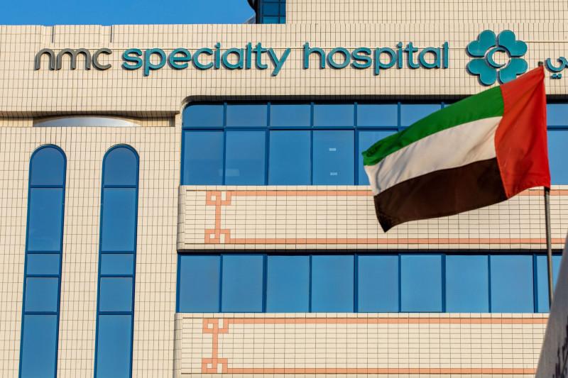 """مبنى مستشفى """"إن إم سي"""" التخصصي في دبي"""