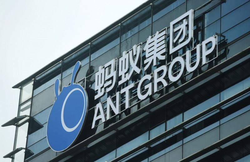 السلطات الصينية تكبح جماح شركة آنت غروب العملاقة للتكنولوجيا المالية