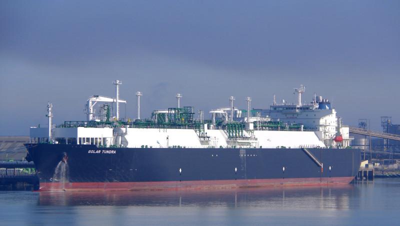 """ناقلة الغاز الطبيعي """"جولار تندرا"""" كان من المقرر أن تصل إلى باكستان بحلول نهاية الشهر حتى توقف القناة."""