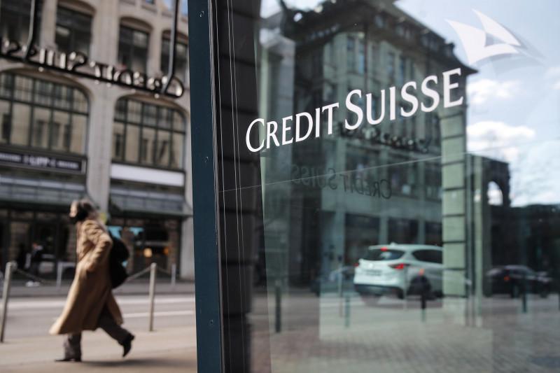 بنك كريدي سويس يعيد النظر في عمليات صناديق التحوط