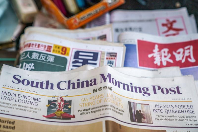 السلطات الصينية دأبت على التضييق على وسائل الإعلام في هونغ كونغ