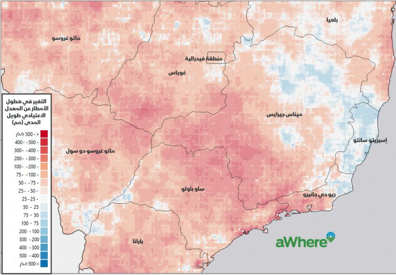 هطول الأمطار في البرازيل في الفترة من يناير إلى أبريل 2021، مقارنة بالمتوسط من 2006 حتى 2020.