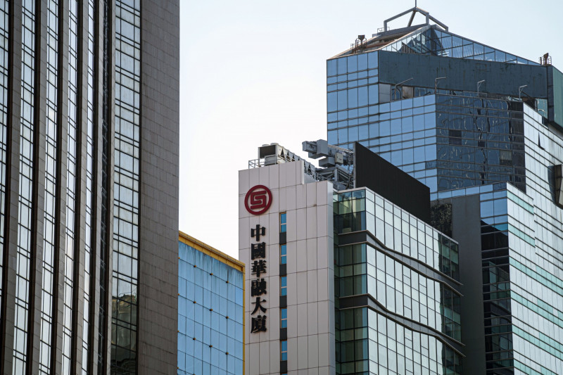 """شركة """"تشاينا هوارونغ"""" لإدارة الديون المتعثرة تسببت في أزمة لحكومة بكين"""