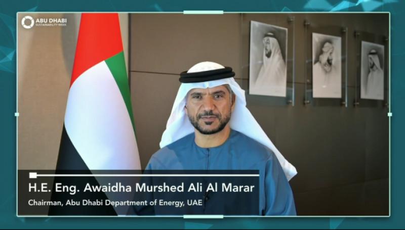 عويضة مرشد المرر، ئيس دائرة الطاقة في أبوظبي