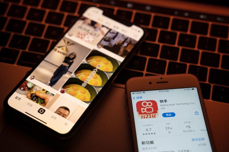"""واجهة هاتف عليها تطبيق """"كويشو"""""""