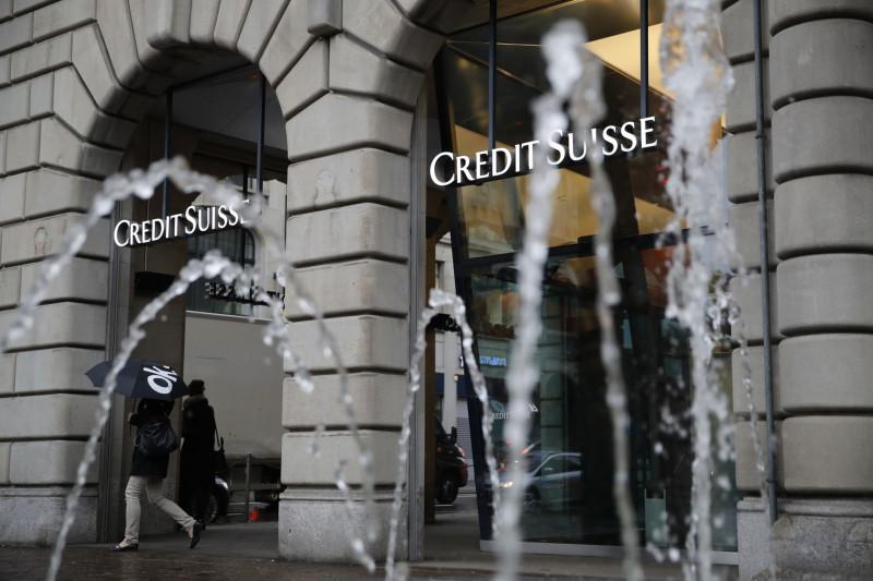 فرع مصرف كريديه سويس في مدينة زيورخ. ألمانيا