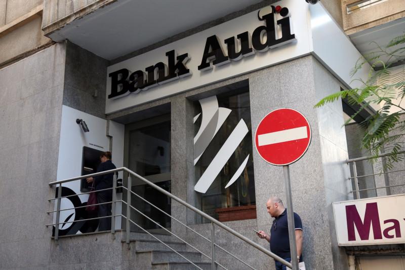 بنك عودة اللبناني يتخارج من مصر لمواجهة التحديات في بيروت
