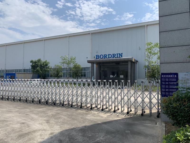 """مصنع """"بوردرين"""" للسيارات في مدينة نانجينغ الصينية"""