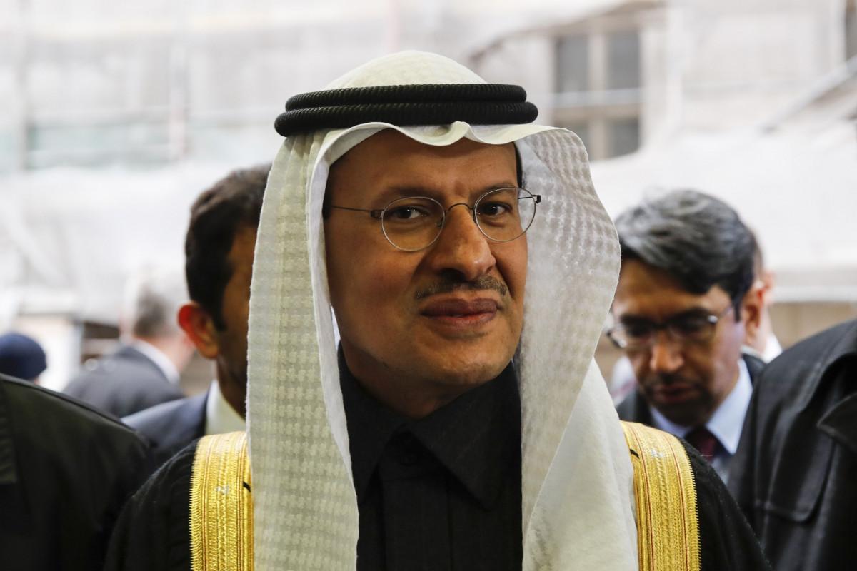 الأمير عبد العزيز بن سلمان وزير الطاقة السعودي