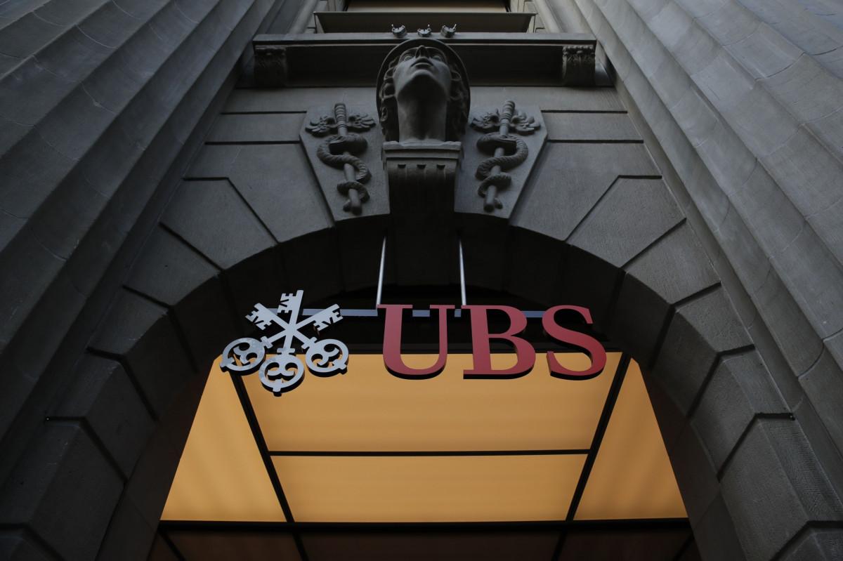 بنك يو بي إس السويسري